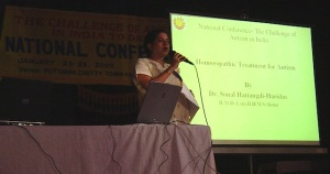 Speaking at the National Conference on Autism , Bangalore, India 2005